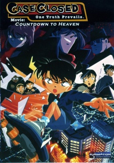Detective Conan Movie 05