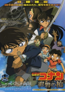 Detective Conan Movie 11