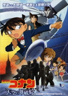 Detective Conan Movie 14