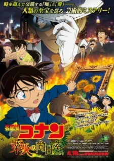 Detective Conan Movie 19