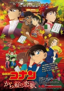 Detective Conan Movie 21 - Detective Conan Movie 21: The Crimson Love Letter