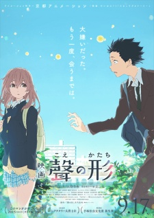 Koe no Katachi - Koe no Katachi