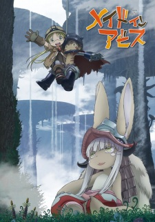 MiA poster - Made in Abyss
