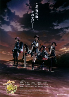 KCM poster - KanColle Movie