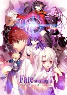 fate stay night poster - Fate/stay night Movie: Heaven's Feel - I. Presage Flower
