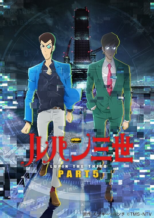 lupin iii part v poster v2 - Lupin III Part V Episode 05 Subtitle Indonesia