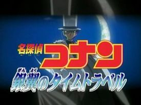 CI Time Travel of the Silver Sky - Detective Conan Movie 8 (Spesial) Subtitle Indonesia